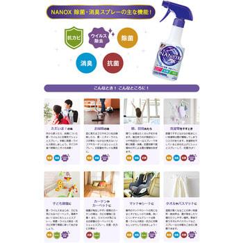 """Lion """"Top Nanox"""" Дезинфицирующий и дезодорирующий спрей для одежды и изделий из ткани, сменная упаковка, 320 мл. (фото, вид 1)"""