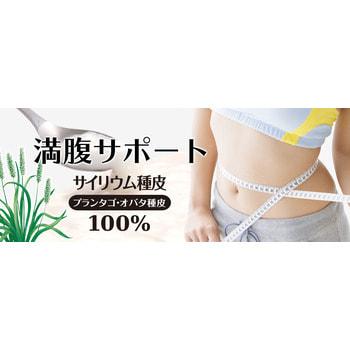 """Itoh Kanpo Pharmaceutical """"Psyllium Diet - Формула Диеты"""" Пищевая добавка с подорожником (диетическая клетчатка), порошок с мерной ложкой, 500 мг. (фото, вид 1)"""