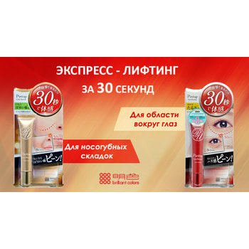 "Meishoku ""Pint Up Eye Serum"" Сыворотка для ухода за кожей вокруг глаз, 18 гр. (фото, вид 2)"