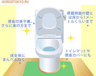 "LION Антибактериальное чистящее средство для туалета ""Look kirei mist"" с ионами серебра, аромат свежести, 250 мл. (фото, вид 1)"