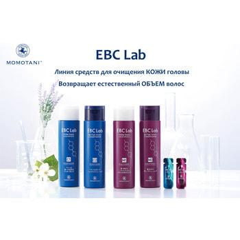"""Momotani """"EBC Lab Scalp clear scalp activator"""" Сыворотка-активатор для жирной кожи головы, 14 шт. по 2 мл. (фото, вид 2)"""
