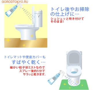 "LION Антибактериальное чистящее средство для туалета ""Look kirei mist"" с ионами серебра, аромат свежести, 250 мл. (фото, вид 2)"