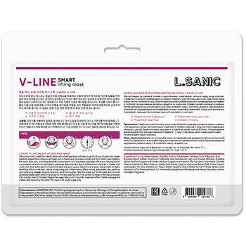 "L.Sanic ""V-Line Smart Lifting Mask"" Маска-бандаж для коррекции овала лица, 11 гр. (фото, вид 1)"