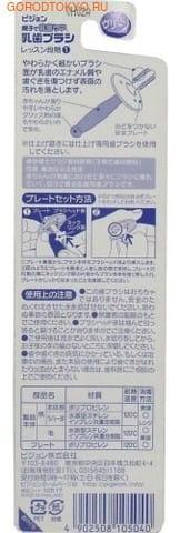 PIGEON-ЯПОНИЯ Зубная щетка с фиксатором, от 6 до 8 мес, розовая. (фото, вид 1)