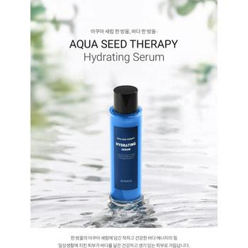 "Eunyul ""Aqua Seed Therapy Hydrating Serum"" Увлажняющий серум с экстрактом морского винограда, 150 мл. (фото, вид 1)"