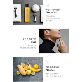 "Eunyul ""Yellow Seed Therapy Vital Homme All-In-One"" Многофункциональное витаминизирующее средство для ухода за кожей для мужчин, 150 мл. (фото, вид 1)"