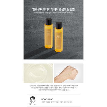 "Eunyul ""Yellow Seed Therapy Vital Homme All-In-One"" Многофункциональное витаминизирующее средство для ухода за кожей для мужчин, 150 мл. (фото, вид 2)"