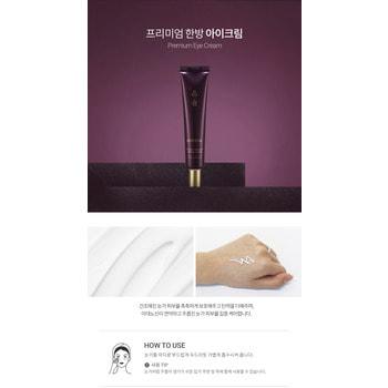 "Eunyul ""Premium Eye Cream"" Премиум крем для кожи вокруг глаз, 40 гр. (фото, вид 1)"