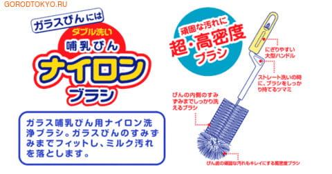 Chu Chu Baby Нейлоновая щетка для мытья детских бутылок. (фото, вид 1)
