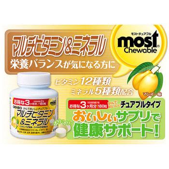 Orihiro Мультивитамины и минералы со вкусом манго, 180 жевательных таблеток. (фото, вид 1)