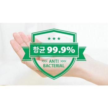 """CJ Lion """"Ai - Kekute"""" Мыло пенное для рук с антибактериальным эффектом, с ароматом персика, сменная упаковка, 200 мл. (фото, вид 1)"""