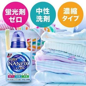 """Lion """"Top Super Nanox"""" Гель для стирки, концентрат для контроля за неприятными запахами, 400 гр. (фото, вид 1)"""