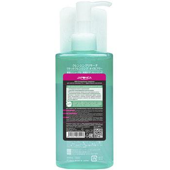 """BCL """"AHA"""" Очищающая сыворотка для снятия макияжа 2-в-1 с фруктовыми кислотами для нормальной и комбинированной кожи, 200 мл. (фото, вид 1)"""
