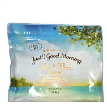 "SPC ""Just!! Good Morning"" Утренняя увлажняющая маска, с ароматом освежающей зелени, 31 шт. (фото, вид 2)"