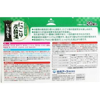 """Hakugen """"Банное путешествие"""" Увлажняющая соль для ванны с восстанавливающим эффектом на основе углекислого газа с гиалуроновой кислотой, с ароматами глицинии, белого персика, Кобе, бамбука, 45 гр. (фото, вид 1)"""