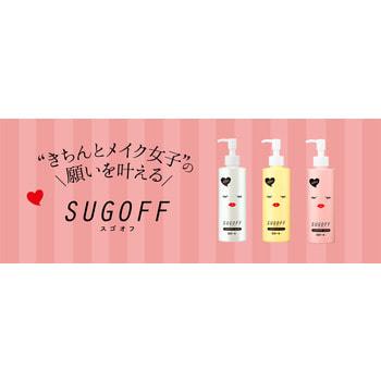 """Rosette """"Sugoff"""" Очищающая вода для снятия макияжа с АНА кислотами, 200 мл. (фото, вид 2)"""
