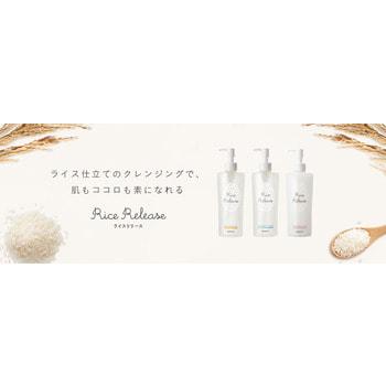 """Rosette """"Rice Release"""" Увлажняющая жидкость для снятия макияжа с рисовыми экстрактами, сменная упаковка, 180 мл. (фото, вид 2)"""