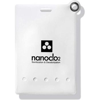 """Protex """"Nanoclo2"""" Блокатор для индивидуальной защиты """"Air Anti-Virus"""", белый чехол, шнурок, 1 шт. - защита на 2 месяца. (фото, вид 3)"""