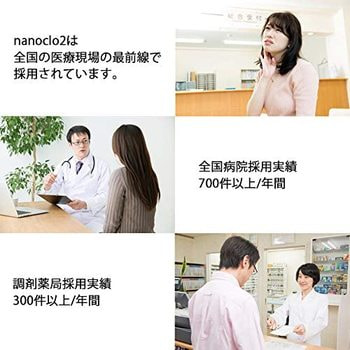 """Protex """"Nanoclo2"""" Блокатор для индивидуальной защиты """"Air Anti-Virus"""", белый чехол, шнурок, 1 шт. - защита на 2 месяца. (фото, вид 6)"""