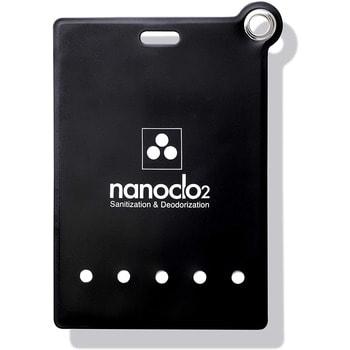 """Protex """"Nanoclo2"""" Блокатор для индивидуальной защиты """"Air Anti-Virus"""", чёрный чехол, шнурок, 1 шт. - защита на 2 месяца. (фото, вид 1)"""