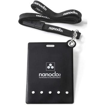 """Protex """"Nanoclo2"""" Блокатор для индивидуальной защиты """"Air Anti-Virus"""", чёрный чехол, шнурок, 1 шт. - защита на 2 месяца. (фото, вид 5)"""