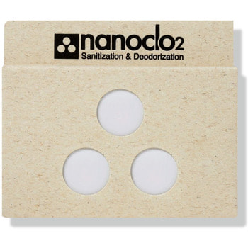"Protex ""Nanoclo2"" Блокатор вирусов для помещений, контейнер с крючком, 1 шт. - защита на 3 месяца. (фото, вид 5)"