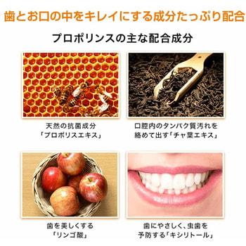 """Pieras """"Propolinse Dental Whitening"""" Ополаскиватель для полости рта, с индикацией загрязнения, с отбеливающим эффектом, 600 мл. (фото, вид 1)"""