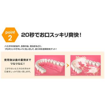 """Pieras """"Propolinse Dental Whitening"""" Ополаскиватель для полости рта, с индикацией загрязнения, с отбеливающим эффектом, 600 мл. (фото, вид 2)"""