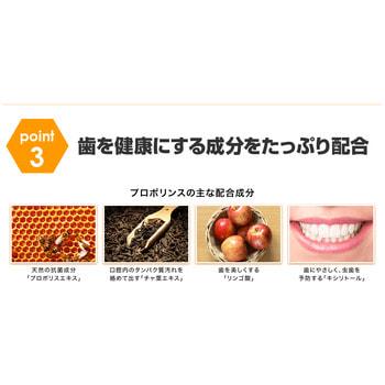 """Pieras """"Propolinse Dental Whitening"""" Ополаскиватель для полости рта, с индикацией загрязнения, с отбеливающим эффектом, 600 мл. (фото, вид 3)"""