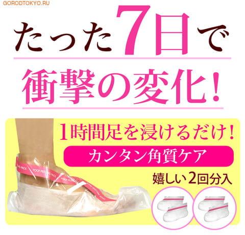 """Sosu Новинка! 2 пары в упаковке! """"SOSU"""" - носочки для педикюра, с ароматом розы. Размер 35-41. (фото, вид 2)"""