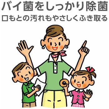 """Lion """"Kirei Kirei"""" Антибактериальные гипоаллергенные салфетки для рук, без спирта, 30 шт. (фото, вид 2)"""