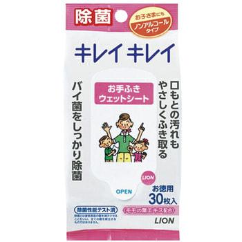 """Lion """"Kirei Kirei"""" Антибактериальные гипоаллергенные салфетки для рук, без спирта, 30 шт. (фото, вид 3)"""