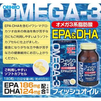 Orihiro Омега-3, 180 мягких капсул. (фото, вид 2)