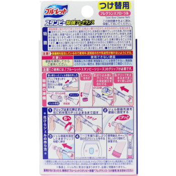 """Kobayashi """"Bluelet Stampy Floral"""" Дезодорирующий очиститель-цветок для туалетов, с нежным ароматом роз, запасной блок , 28 гр., 3 шт. (фото, вид 2)"""