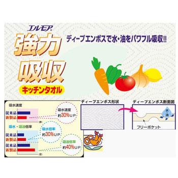 """Kami Shodji """"Ellemoi"""" Бумажные полотенца для кухни, 4 рулона по 50 отрезков. (фото, вид 1)"""
