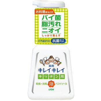 """Lion """"KireiKirei"""" Кухонное антибактериальное мыло-пенка для рук, с маслом цитрусовых, 230 мл. (фото, вид 1)"""