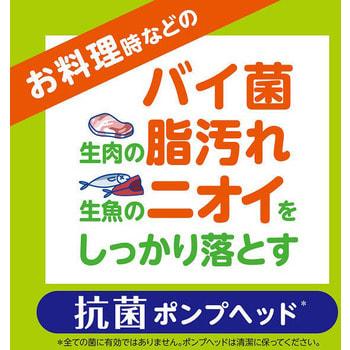 """Lion """"KireiKirei"""" Кухонное антибактериальное мыло-пенка для рук, с маслом цитрусовых, 230 мл. (фото, вид 4)"""