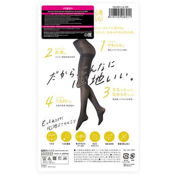 """Fukuske Corporation """"Manzoku"""" Колготки черные 40 DEN, """"антистрелка"""" и """"суперпрочные"""", размер L (4). (фото, вид 1)"""