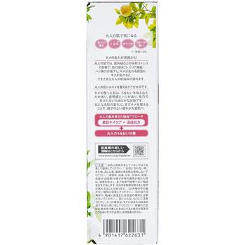 "Kracie ""Hadabisei"" Лосьон для лица увлажняющий c экстрактами японских растений, 200 мл. (фото, вид 2)"