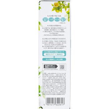 "Kracie ""Hadabisei"" Лосьон для проблемной кожи лица c экстрактами японских растений, 200 мл. (фото, вид 2)"