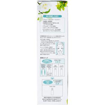"Kracie ""Hadabisei"" Лосьон для проблемной кожи лица c экстрактами японских растений, 200 мл. (фото, вид 4)"