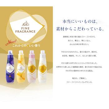 """Nissan """"Fine Fragrance Ciel"""" Парфюмированный кондиционер-ополаскиватель для белья, с ароматом лимона, зеленого яблока, фрезии, цикламена и сирени, сменная упаковка, 500 мл. (фото, вид 1)"""
