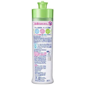 """KAO """"KyuKyutto"""" Дезинфицирующее средство с лимонной кислотой для мытья посуды, овощей и фруктов, с ароматом зелёного чая, 250 мл. (фото, вид 1)"""