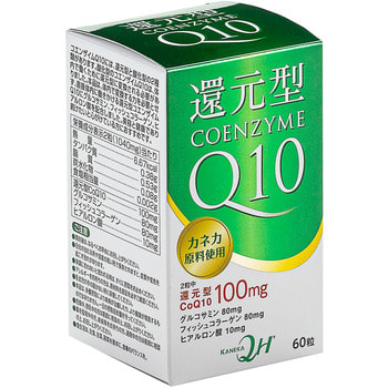 """Yuwa """"Коэнзим Q10"""" Биологически активная добавка к пище, 520 мг., 60 капсул. (фото, вид 1)"""