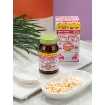 """Yuwa """"Shiny White Pinky Body"""" Биологически активная добавка для красоты ииммунитета, 250 мг., 180 таблеток. (фото, вид 2)"""