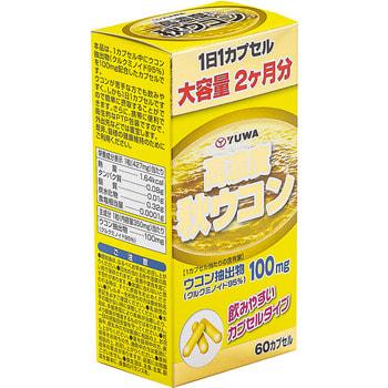 "Yuwa ""Экстракт осенней куркумы"" Биологически активная добавка к пище, 350 мг., 60 капсул. (фото, вид 1)"