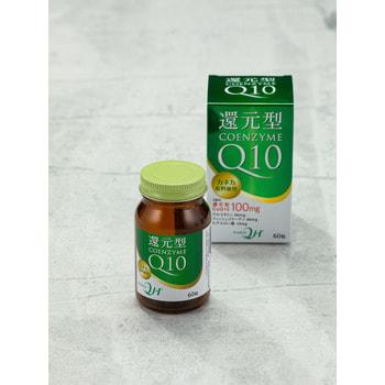 """Yuwa """"Коэнзим Q10"""" Биологически активная добавка к пище, 520 мг., 60 капсул. (фото, вид 2)"""