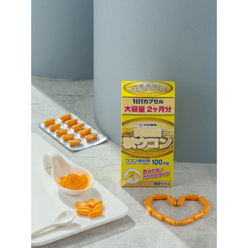 "Yuwa ""Экстракт осенней куркумы"" Биологически активная добавка к пище, 350 мг., 60 капсул. (фото, вид 2)"