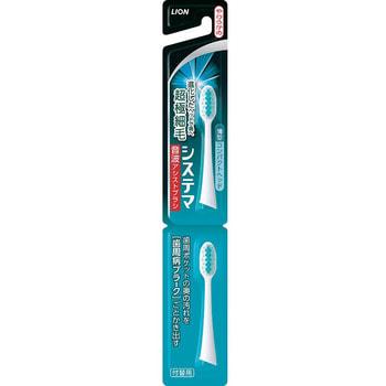 """Lion """"Dental system Sonic Assist"""" Запасная головка для электрической зубной щётки, средняя жёсткость, 2 шт. (фото, вид 1)"""