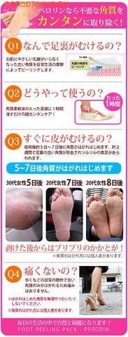 """Sosu Новинка! 1 пара в упаковке! """"SOSU"""" - носочки для педикюра, с ароматом розы. Размер 35-41. (фото, вид 2)"""